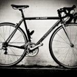 Neuzer kerékpár a családi túrákhoz